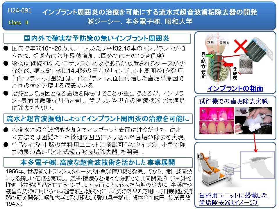 24-091_plan.jpg