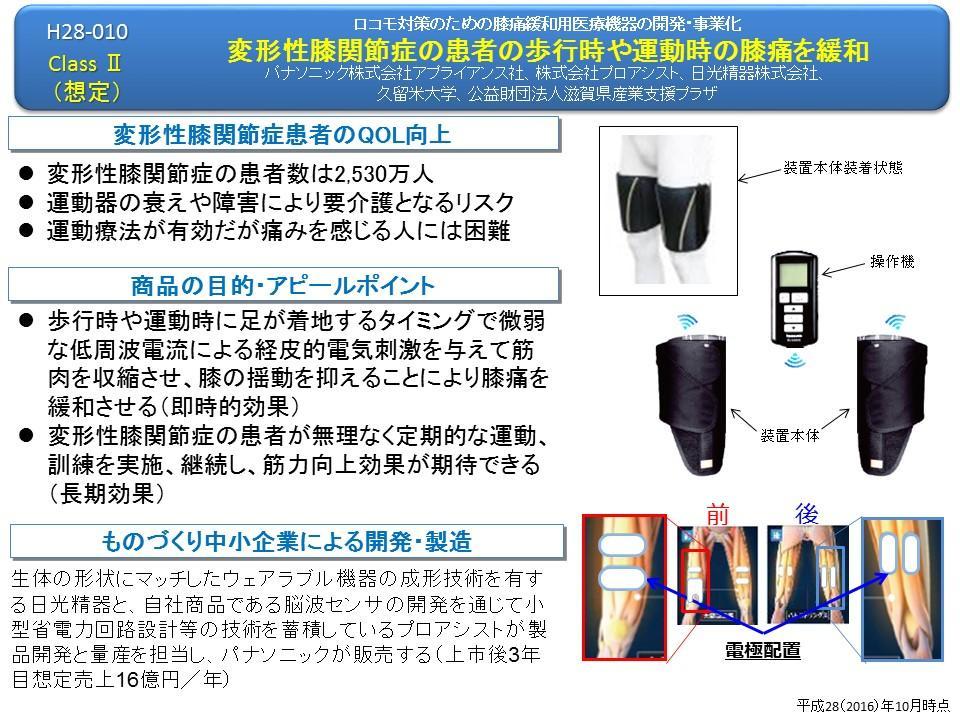 28-010_plan.jpg
